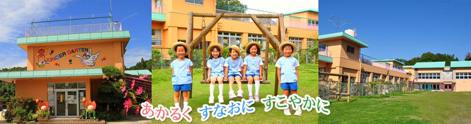 平群北幼稚園幼稚園のホームページ(奈良県生駒郡)