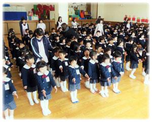 信貴幼稚園のホームページ(奈良県生駒郡)